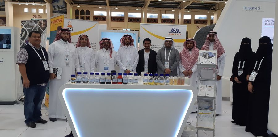 ADDAR Chemicals Company |